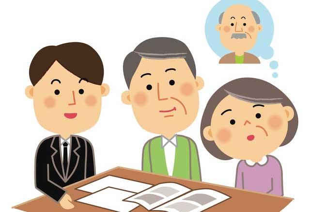 葬儀社の選び方でいい葬儀社を見分ける7つのポイント